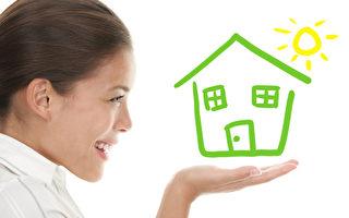 微小型的房子現在非常受歡迎。那麼是誰喜愛這樣的房子呢?為什麼喜愛?(Fotolia)