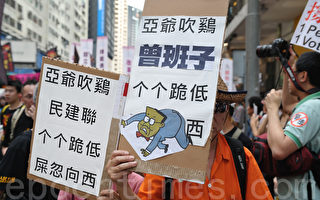 組圖:七一大遊行 香港市民表心聲