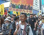 """香港市民林先生自制标语牌,讽刺中共建党90年,自称是""""建党伟业"""",实质是""""建党萎孽""""。(大纪元)"""