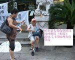 图为95岁的老人王凤仙带伤前来讨房(图片由志愿者提供)
