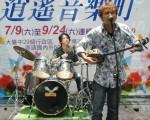 日本三线琴大赛冠军,来自台湾台中的歌手Kenyu曾健裕,演唱动人的海角七号电影主题曲之一'泪光闪闪'。(摄影:黄玉燕 / 大纪元)