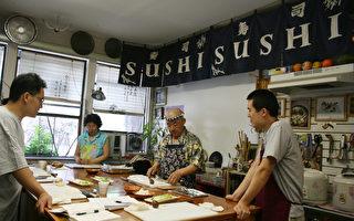 东京寿司学院