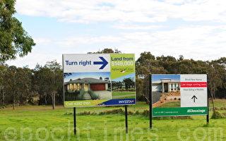 澳洲房產市場狀況對投資者有利
