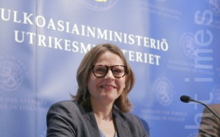 芬蘭國際發展部長關注中國人權