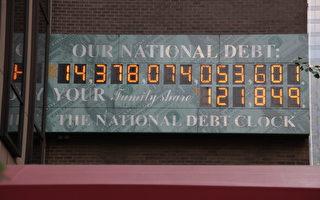 专家:美国有王牌应对中共抛售美国债