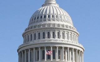 美参议院提案支持退党潮、停止迫害法轮功