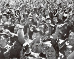 文革中,年轻学生被中共利用进行打砸抢的红卫兵运动,他们激情和盲目的投入加剧了文革的破坏性。很多参与那场运动的人士现在都表示对他们当年的狂热不堪回首。(AFP)