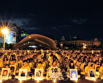 法轮功学员们圆形剧场外缘斜坡的草坪上,将一盏盏烛光点亮,邀请所有的市民,声援遭到迫害,以及无辜葬送性命的3428位法轮功学员。(摄影:李家祥 / 大纪元)