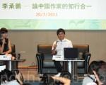 香港书展星期三(2011年7月20日)开幕,大陆著名作家李承鹏与粉丝见面互动,妙语连珠,针砭时弊。(摄影: 潘在殊/大纪元)
