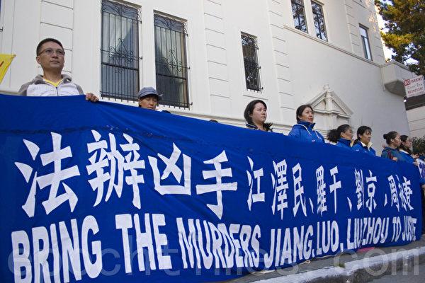 """旧金山的法轮功学员在中领馆前举办""""反迫害十二周年""""烛光守夜,呼唤正义良知,吁制止迫害。(摄影: 周容 / 大纪元)"""