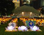 新加坡法轮功学员二零一一年七月二十日在芳林公园举行烛光悼念活动。(图:美善/大纪元)