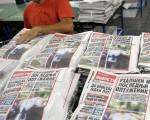 7月20日,塞尔维亚各大媒体刊登哈季奇被捕消息。(AFP)