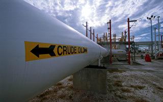 国际能源署决定不再释放战略石油储备