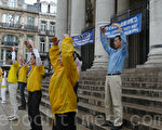 比利时法轮功学员在布鲁塞尔市中心举行活动,纪念法轮功和平反迫害十二周年。(摄影:李孜/大纪元)