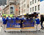 7月23日,在悉尼市政厅广场前,5百多名来自悉尼和堪培拉的法轮功学员与当地各界人士一起,举办了7.20法轮功反迫害12周年的集会游行活动。图为走在队伍前面的天国乐团。(摄影:简玬/大纪元)