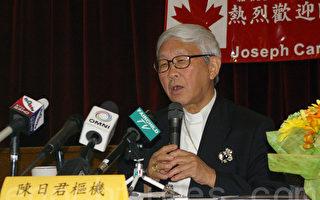 圖:7月22日,陳樞機在多倫多向媒體講述中國大陸天主教的現狀。他說:「國內的情形,可以說是已經到達谷底。」(攝影:周行/大紀元)