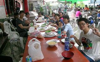 游客享用自己亲自调理的菜肴。  (摄影:苏泰安/大纪元)
