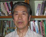 山东大学退休教授、著名维权人士孙文广(大纪元)