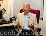 香港科技大学社会科学部副教授成名。(摄影:潘在殊/大纪元)