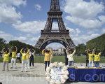 法轮功学员在巴黎埃菲尔铁塔前的战神广场上炼功(摄影:关宇宁/大纪元)