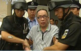 2011年7月23日,赖昌星被遣送回中国。(法新社)