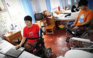 呼吁港府正视残疾人就业需求及贫穷