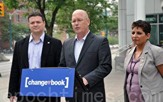 保守党批麦坚迪使移民减少 省府怨联邦