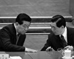 图中左一为贾庆林,在与胡锦涛交谈。 厦门远华案当时盛传涉时任福建省委书记贾庆林之妻林幼芳。 (图片来源:Getty images)