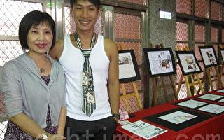 发表会上叶百恂与来探班的妈妈杨老师合影。(摄影: 李容耕 / 大纪元)