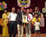 高龄95岁、佳冬乡模范父亲代表蓝应贤(左4)与家人,一起接受县长曹启鸿(左3)表扬与祝福。(摄影:简惠敏/大纪元)