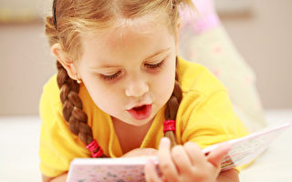 根據各州在兒童健康、教育和經濟安全等方面的表現,美國兒童公益機構每年進行評估與排名。(攝影:Brebca/Fotolia)