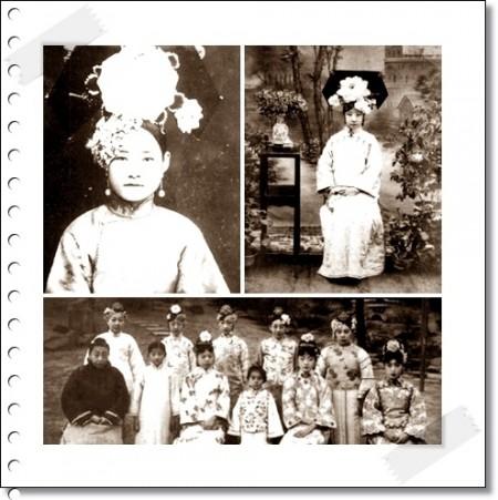 清朝的格格们。(公有领域)