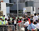 社民连星期日(7月31日)再到中联办抗议当局草菅人命,要求撤查事故交待真相。(摄影:大纪元/潘在殊)