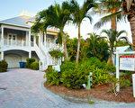 图为位于迈阿密的一待售房地产。( Mark Zou /大纪元)