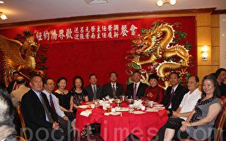 呂元榮伉儷 (右四和五)、張景南 (右三) 在晚宴上與嘉賓合影。(攝影﹕蔡溶/大紀元)