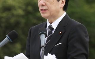 组图:日本纪念广岛遭原子弹袭击66周年