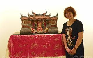 """刘凤珠的作品""""妈祖"""",令人惊艳。(摄影:邹莉/大纪元)"""