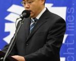 悉尼大纪元副主编李元华在2011年8月7日悉尼声援一亿中国人退党集会上发言( 悉尼大纪元)