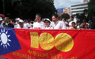中华民国建国百年大游行在瓜地马拉举行