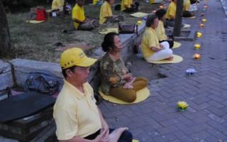 明慧网海外花絮(2011/8/1-7)