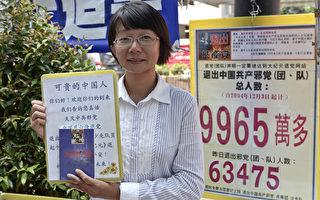 一天退成百上千人 大陆游客香港见证三退潮