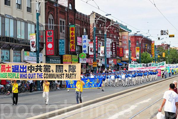 8月13日,约500名社区成员在多伦多市参加庆祝一亿勇士退出中共党、团、队组织游行,(摄影:余天祐/大纪元)
