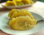 金元宝外形的吉祥南瓜水饺吃起来鲜美Q软(摄影: 林秀霞 / 大纪元)