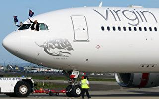 澳洲維珍飛行員預計加薪
