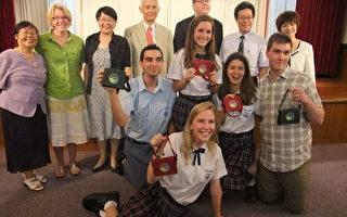 文藻外语学院 19日与美国在台协会高雄分处,欢迎5名美国高中生来台学习华文。(文藻外语学院提供)