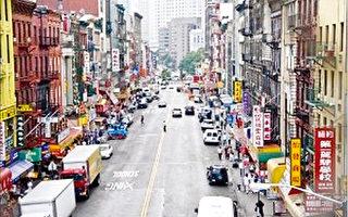 走私468华人偷渡客 纽约华埠律师被捕