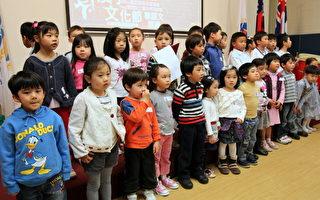建國百年漢字文化節華語文競賽熱烈舉行