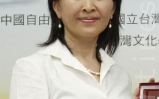 全球退出中共服务中心主席易蓉(大纪元)