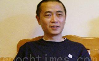 黃琦:億人三退充份說明中國民眾覺醒