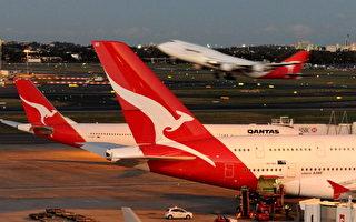 澳政府再注资过亿 扶持航空业 迎边境重开